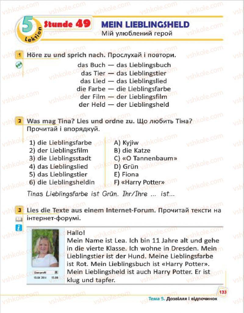 Страница 133   Учебник Німецька мова 4 класс С.І. Сотникова, Г.В. Гоголєва 2015