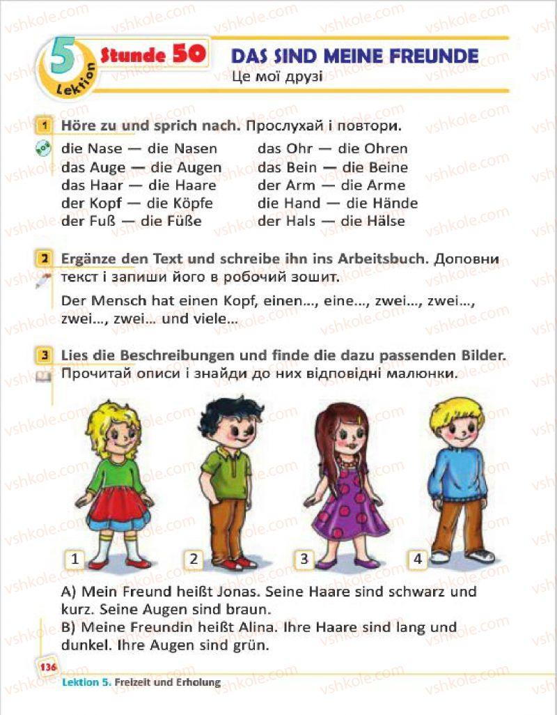 Страница 136 | Учебник Німецька мова 4 класс С.І. Сотникова, Г.В. Гоголєва 2015