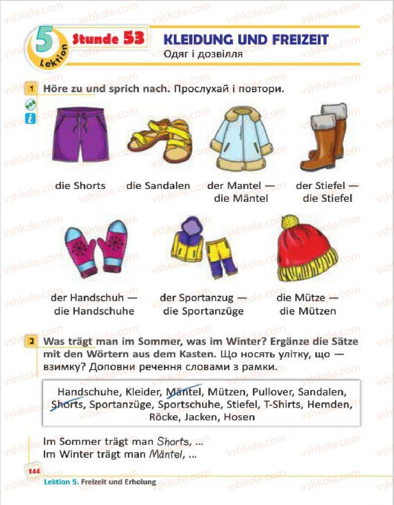 Страница 144 | Учебник Німецька мова 4 класс С.І. Сотникова, Г.В. Гоголєва 2015
