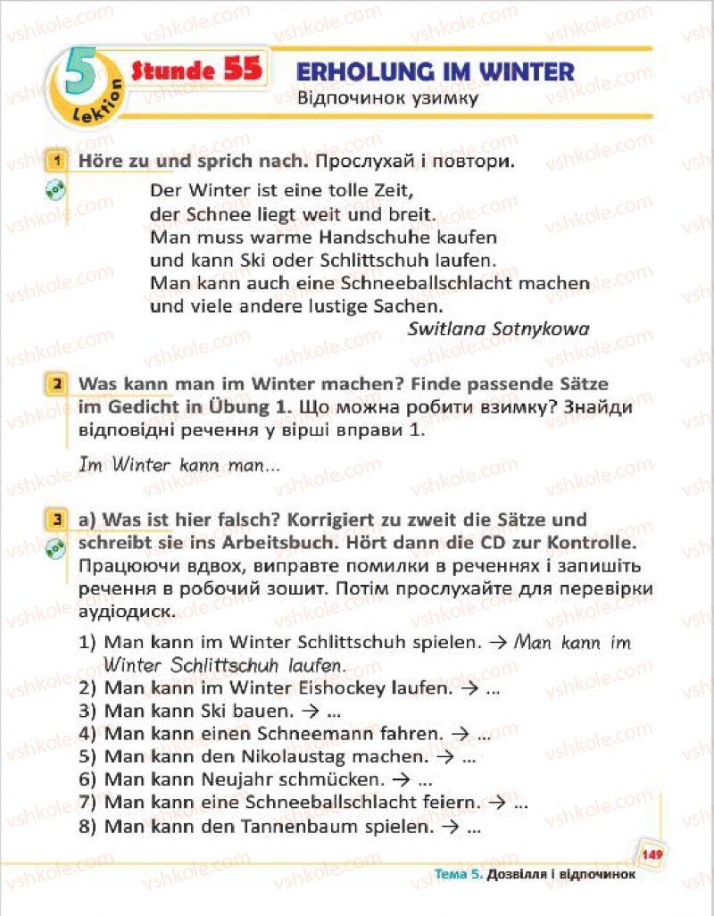 Страница 149   Учебник Німецька мова 4 класс С.І. Сотникова, Г.В. Гоголєва 2015