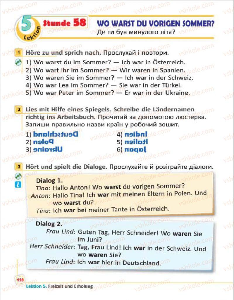 Страница 158 | Учебник Німецька мова 4 класс С.І. Сотникова, Г.В. Гоголєва 2015