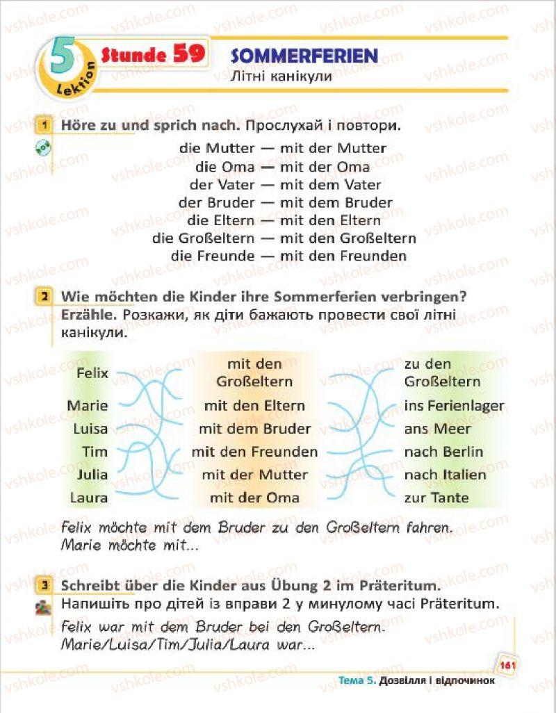 Страница 161 | Учебник Німецька мова 4 класс С.І. Сотникова, Г.В. Гоголєва 2015