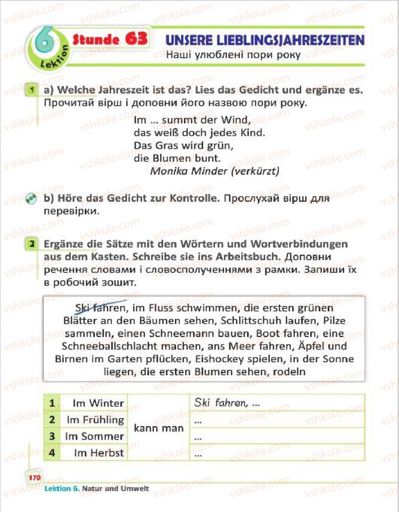 Страница 170   Учебник Німецька мова 4 класс С.І. Сотникова, Г.В. Гоголєва 2015