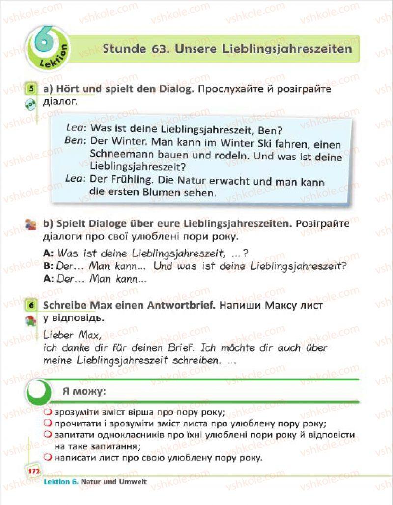 Страница 172   Учебник Німецька мова 4 класс С.І. Сотникова, Г.В. Гоголєва 2015