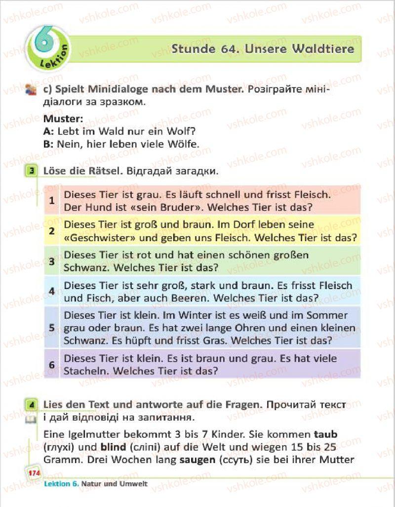 Страница 174 | Учебник Німецька мова 4 класс С.І. Сотникова, Г.В. Гоголєва 2015