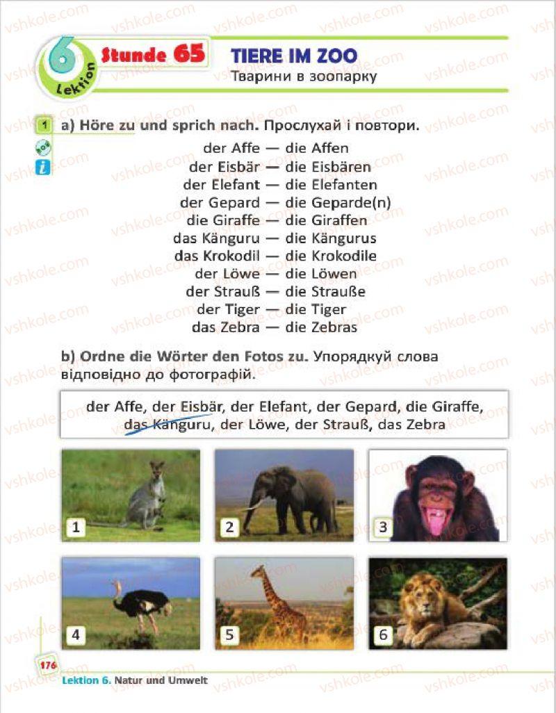Страница 176 | Учебник Німецька мова 4 класс С.І. Сотникова, Г.В. Гоголєва 2015