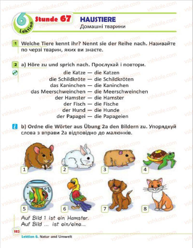Страница 182 | Учебник Німецька мова 4 класс С.І. Сотникова, Г.В. Гоголєва 2015