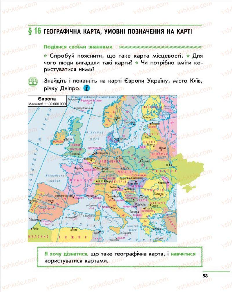 Страница 53 | Учебник Природознавство 4 класс О.В. Тагліна, Г.Ж. Іванова 2015