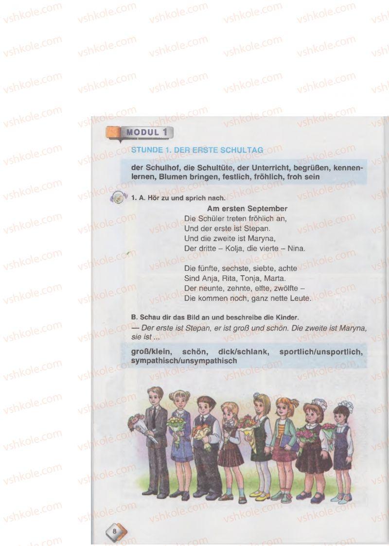 Страница 8   Учебник Німецька мова 6 класс М.М. Сидоренко, О.А. Палій 2014 2 рік навчання