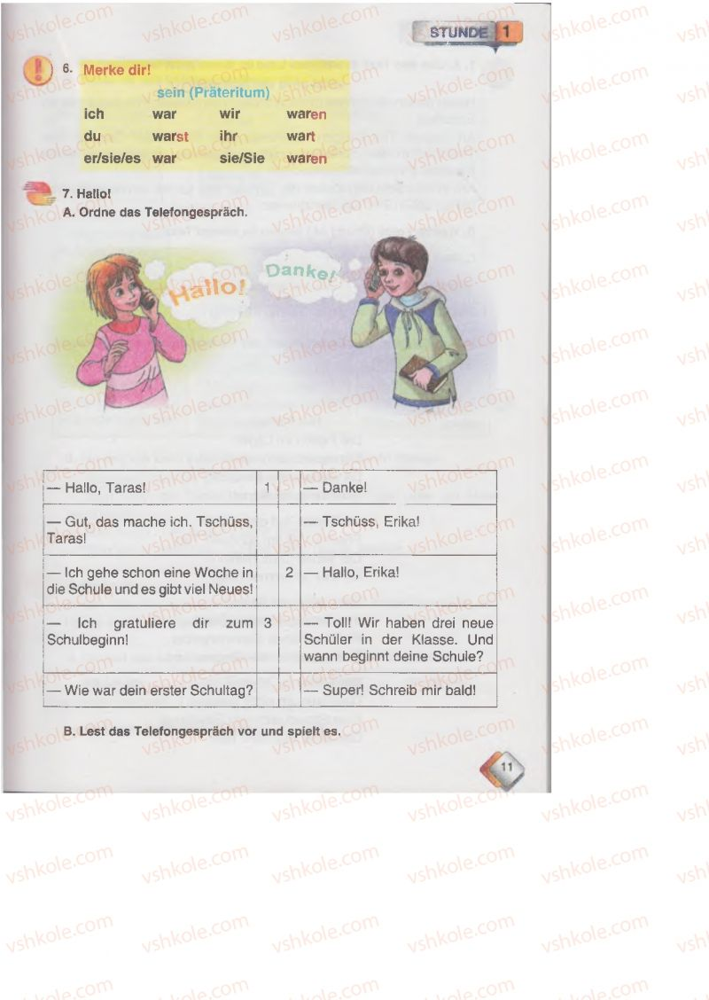 Страница 11 | Учебник Німецька мова 6 класс М.М. Сидоренко, О.А. Палій 2014 2 рік навчання
