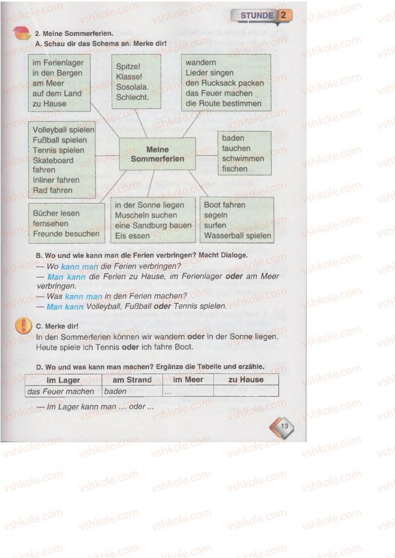 Страница 13 | Учебник Німецька мова 6 класс М.М. Сидоренко, О.А. Палій 2014 2 рік навчання