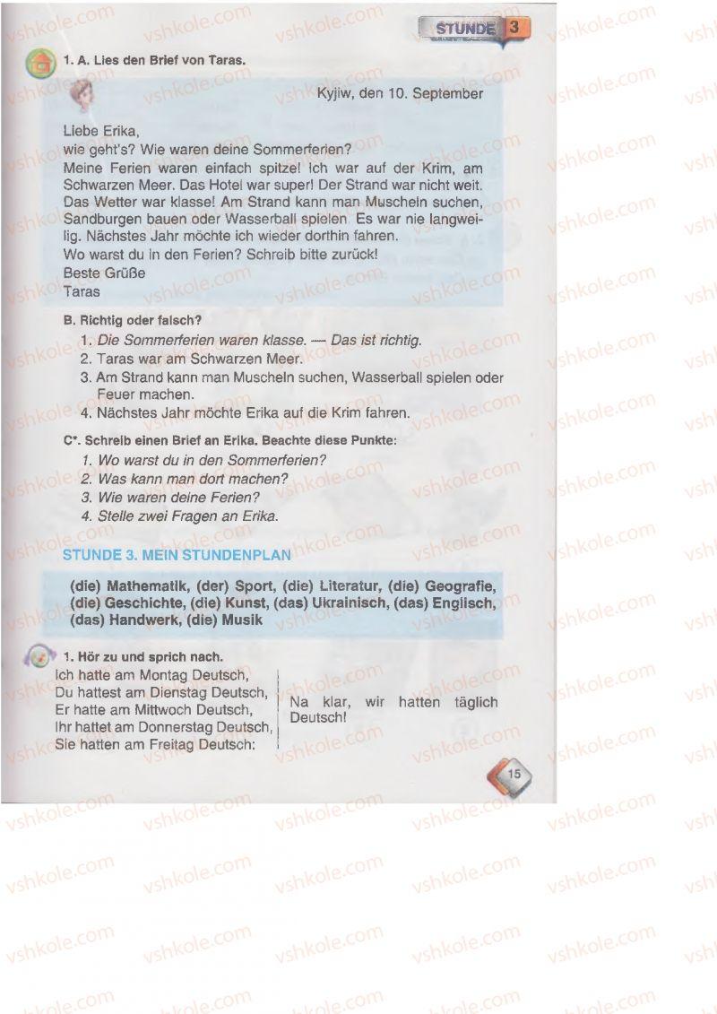 Страница 15 | Учебник Німецька мова 6 класс М.М. Сидоренко, О.А. Палій 2014 2 рік навчання