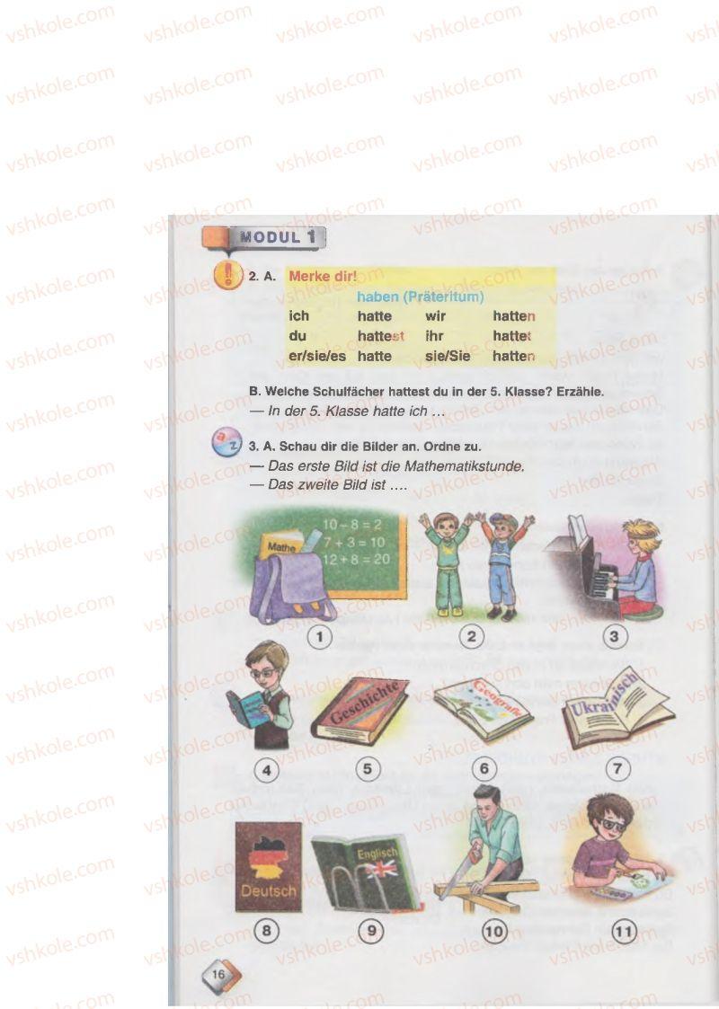 Страница 16 | Учебник Німецька мова 6 класс М.М. Сидоренко, О.А. Палій 2014 2 рік навчання