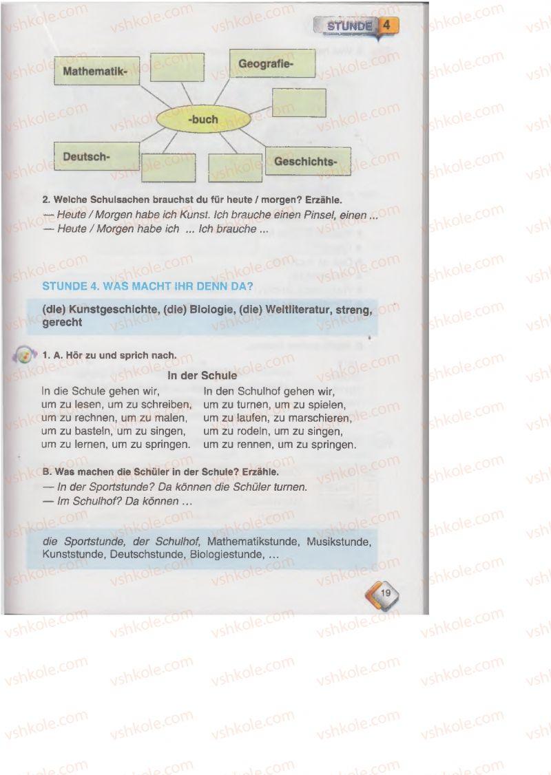 Страница 19 | Учебник Німецька мова 6 класс М.М. Сидоренко, О.А. Палій 2014 2 рік навчання