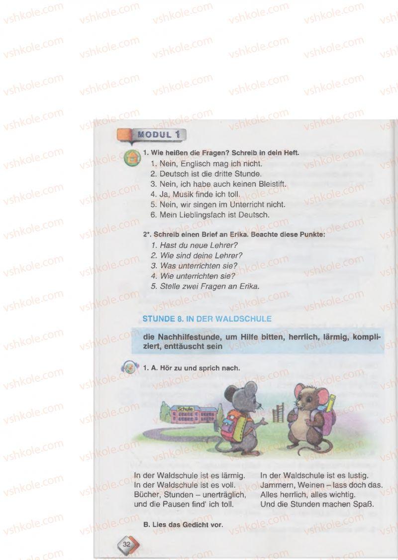 Страница 32 | Учебник Німецька мова 6 класс М.М. Сидоренко, О.А. Палій 2014 2 рік навчання