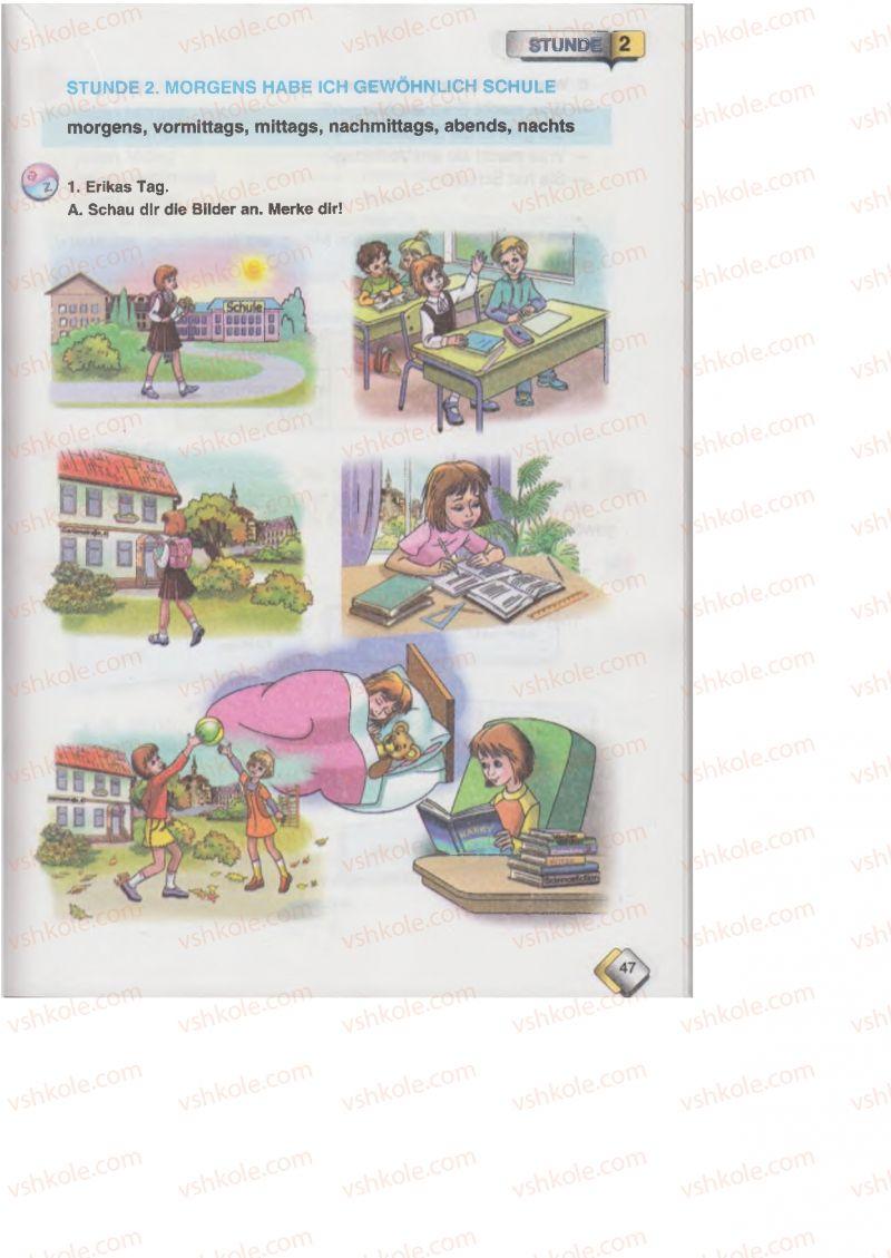 Страница 47 | Учебник Німецька мова 6 класс М.М. Сидоренко, О.А. Палій 2014 2 рік навчання