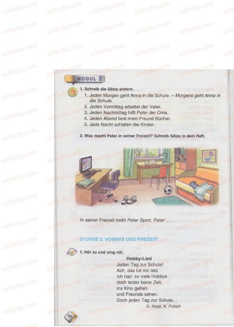 Страница 50 | Учебник Німецька мова 6 класс М.М. Сидоренко, О.А. Палій 2014 2 рік навчання
