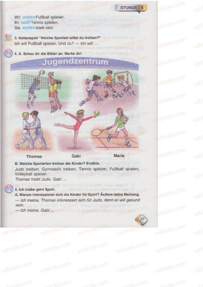 Страница 57 | Учебник Німецька мова 6 класс М.М. Сидоренко, О.А. Палій 2014 2 рік навчання