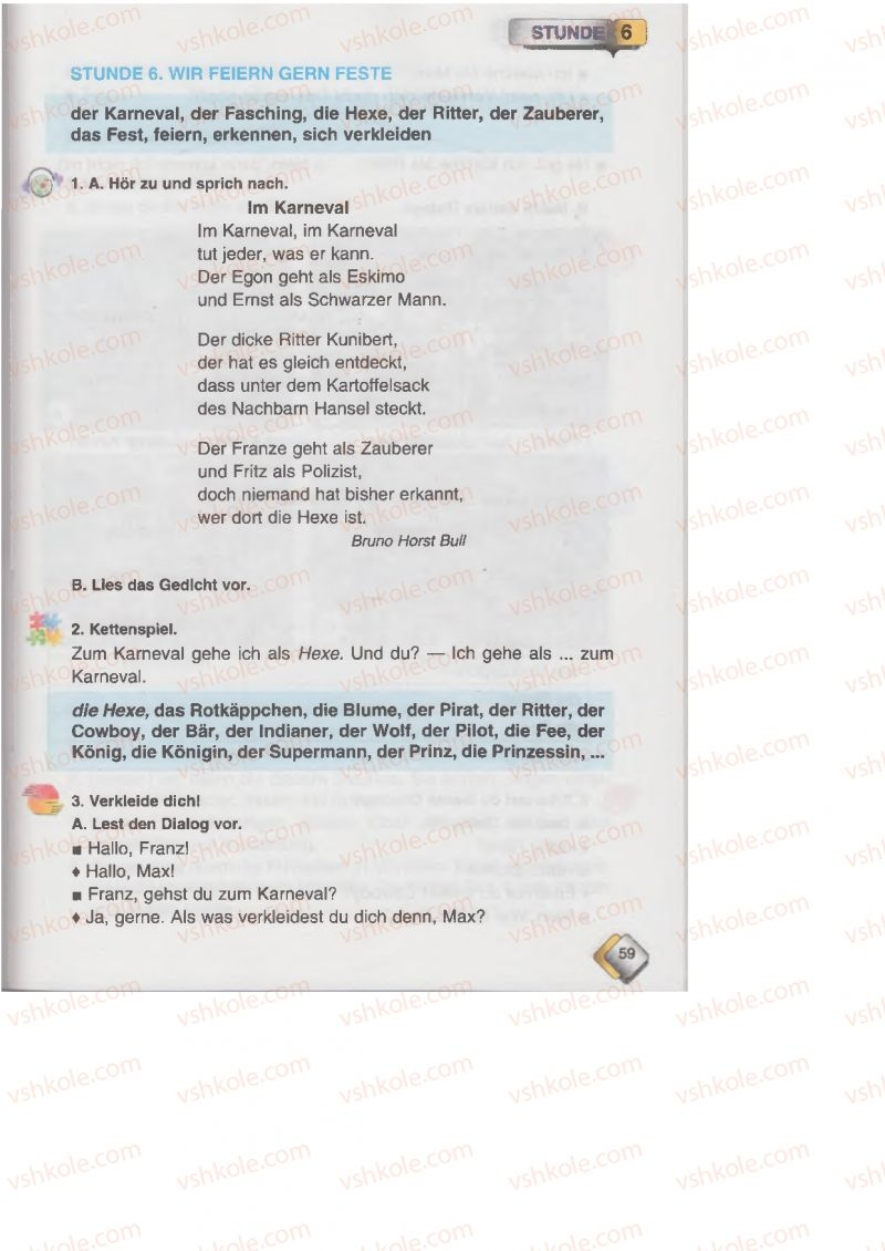 Страница 59 | Учебник Німецька мова 6 класс М.М. Сидоренко, О.А. Палій 2014 2 рік навчання