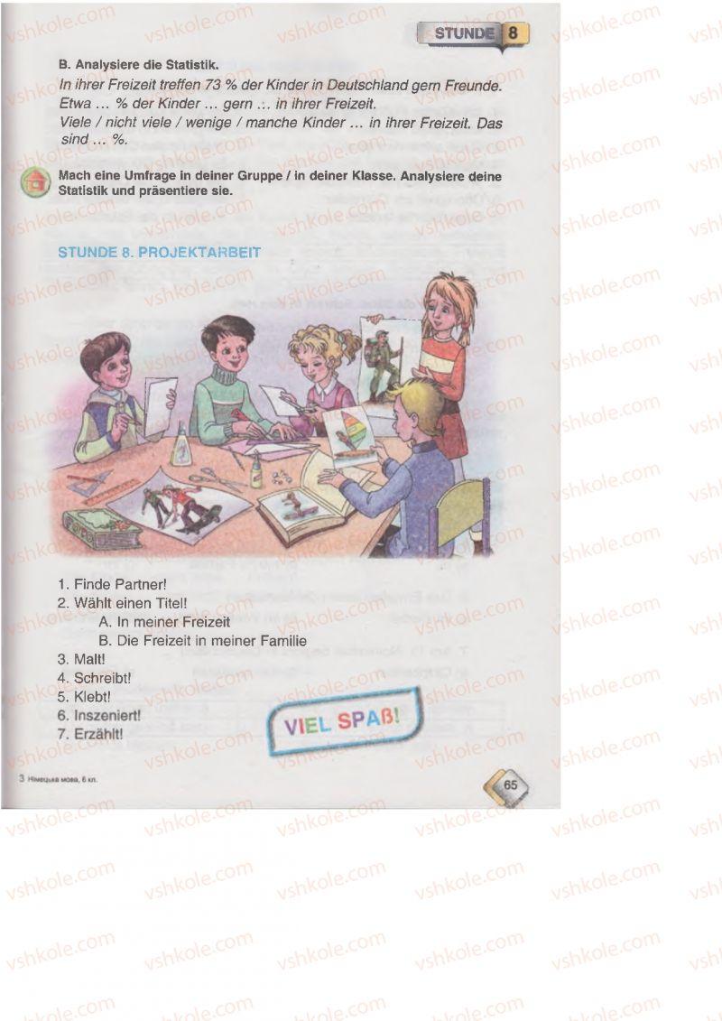 Страница 65 | Учебник Німецька мова 6 класс М.М. Сидоренко, О.А. Палій 2014 2 рік навчання