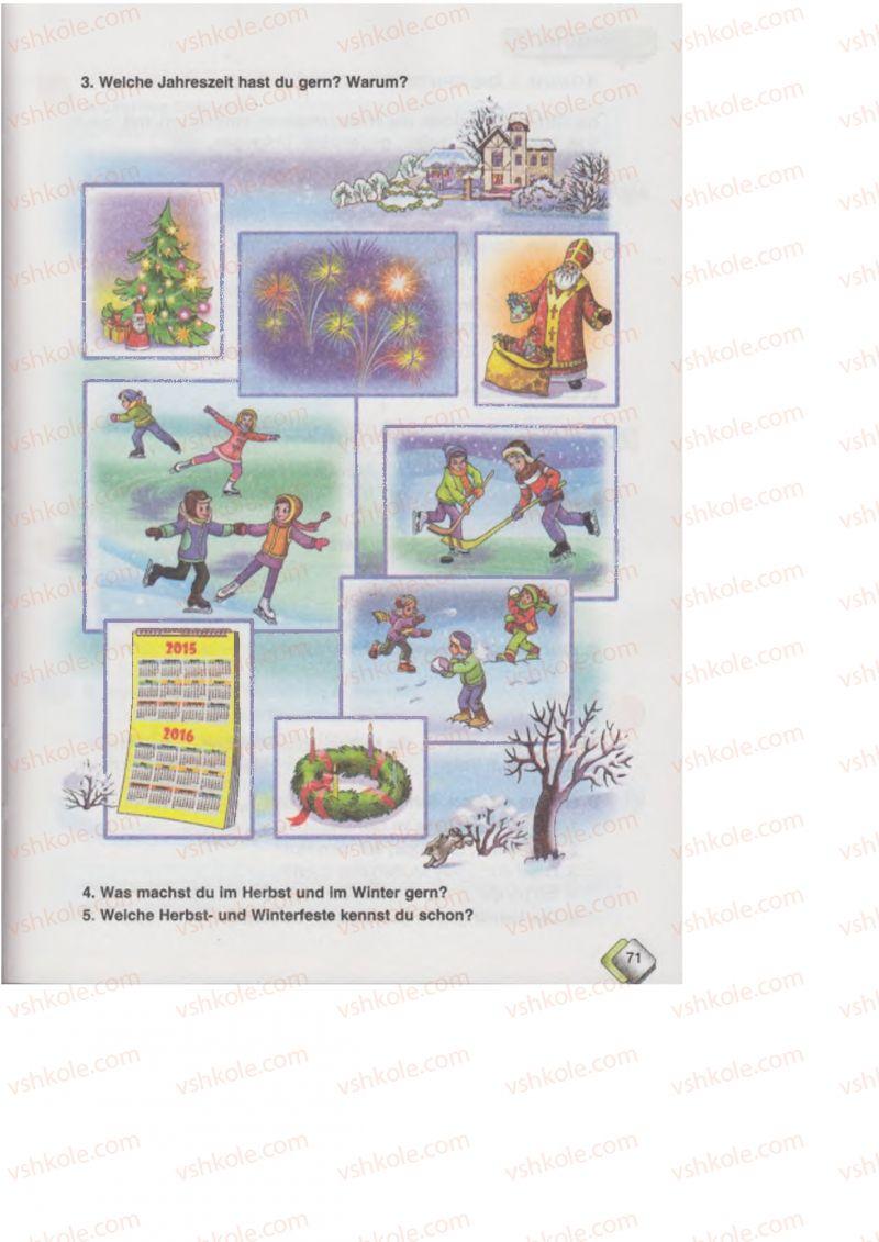 Страница 71   Учебник Німецька мова 6 класс М.М. Сидоренко, О.А. Палій 2014 2 рік навчання