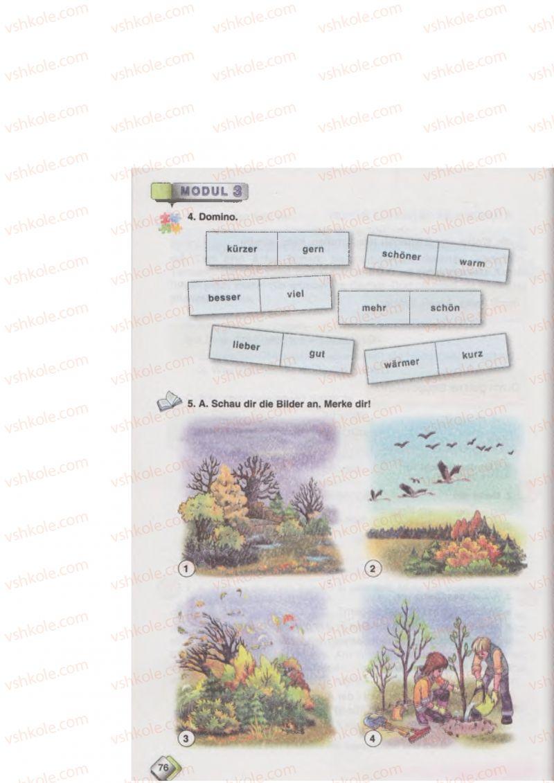 Страница 76   Учебник Німецька мова 6 класс М.М. Сидоренко, О.А. Палій 2014 2 рік навчання