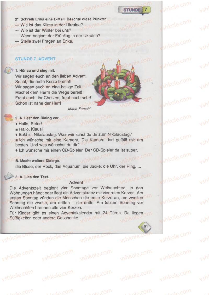 Страница 91 | Учебник Німецька мова 6 класс М.М. Сидоренко, О.А. Палій 2014 2 рік навчання