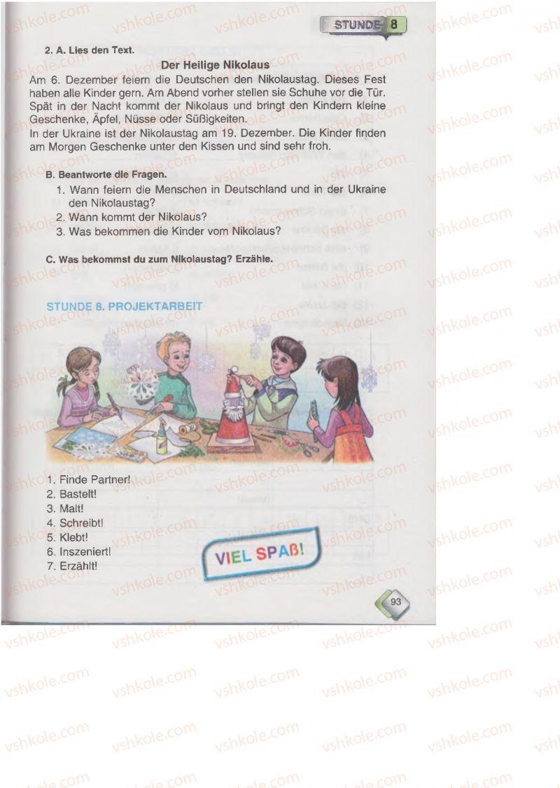 Страница 93 | Учебник Німецька мова 6 класс М.М. Сидоренко, О.А. Палій 2014 2 рік навчання