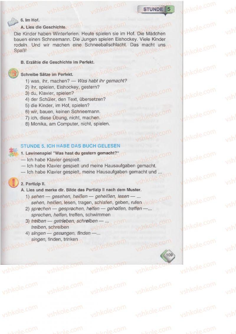 Страница 109 | Учебник Німецька мова 6 класс М.М. Сидоренко, О.А. Палій 2014 2 рік навчання