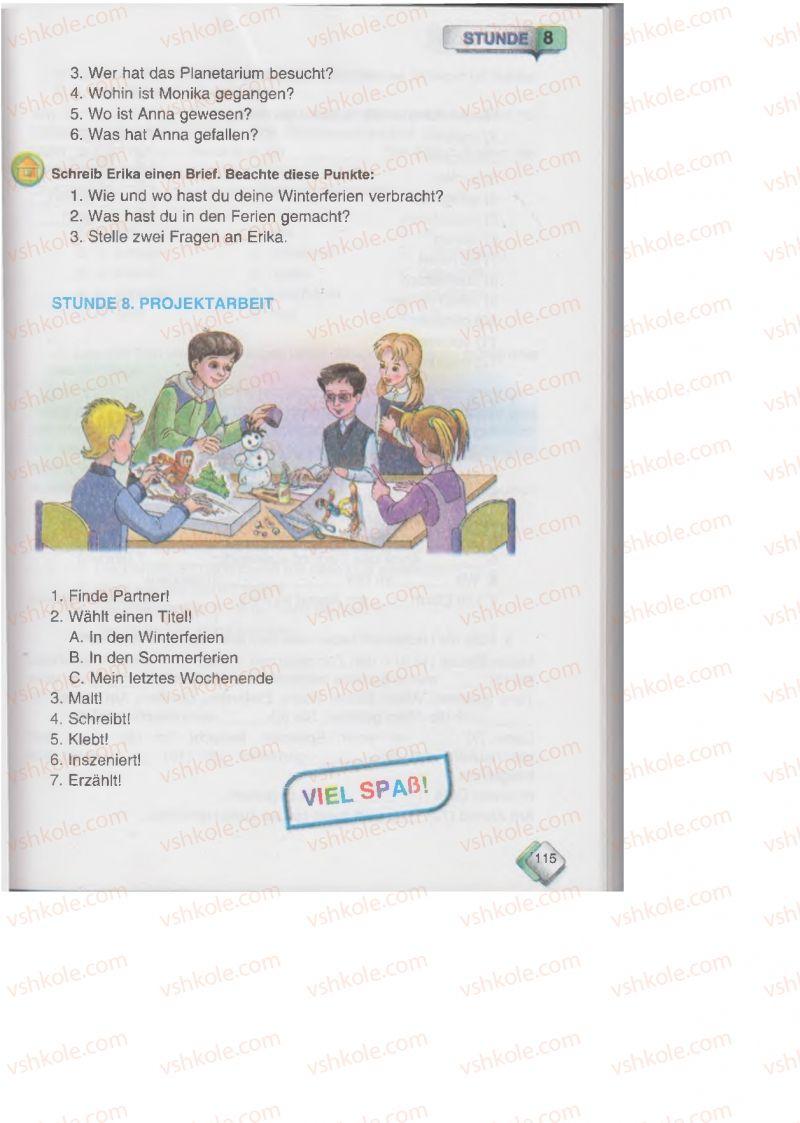 Страница 115 | Учебник Німецька мова 6 класс М.М. Сидоренко, О.А. Палій 2014 2 рік навчання