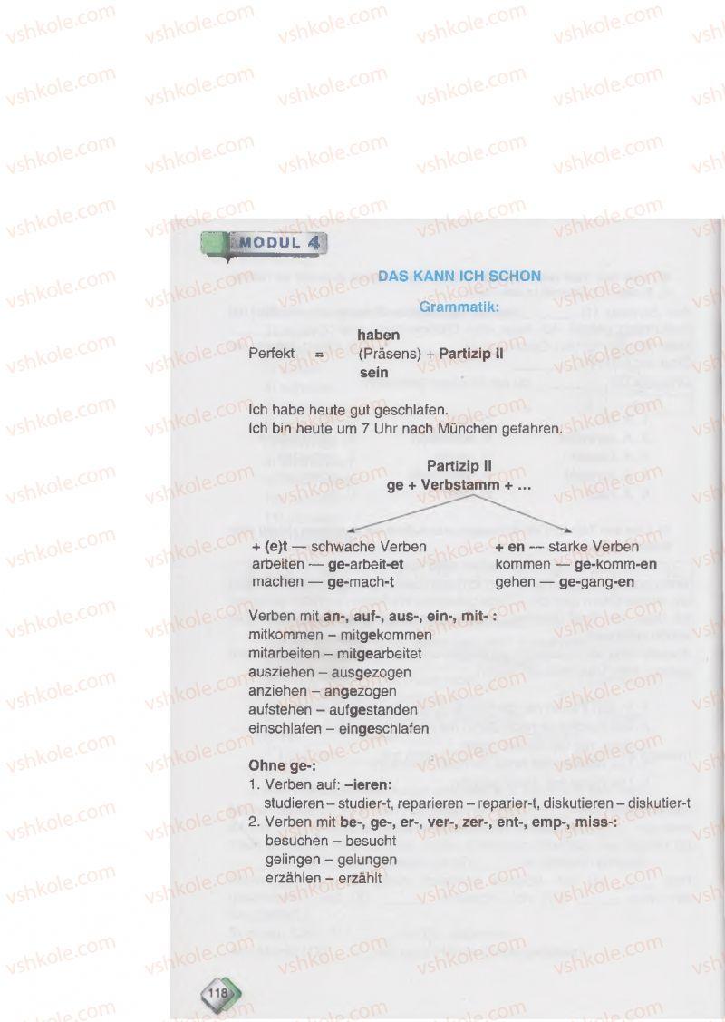 Страница 118 | Учебник Німецька мова 6 класс М.М. Сидоренко, О.А. Палій 2014 2 рік навчання