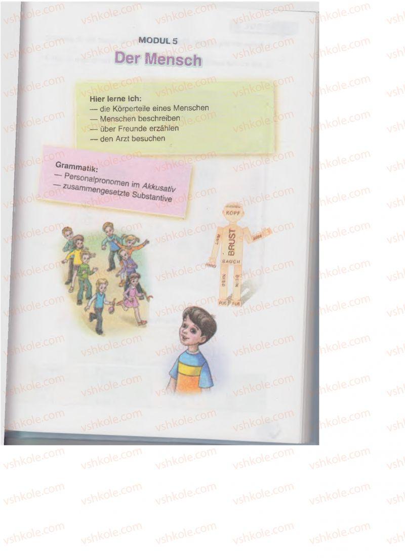Страница 119 | Учебник Німецька мова 6 класс М.М. Сидоренко, О.А. Палій 2014 2 рік навчання