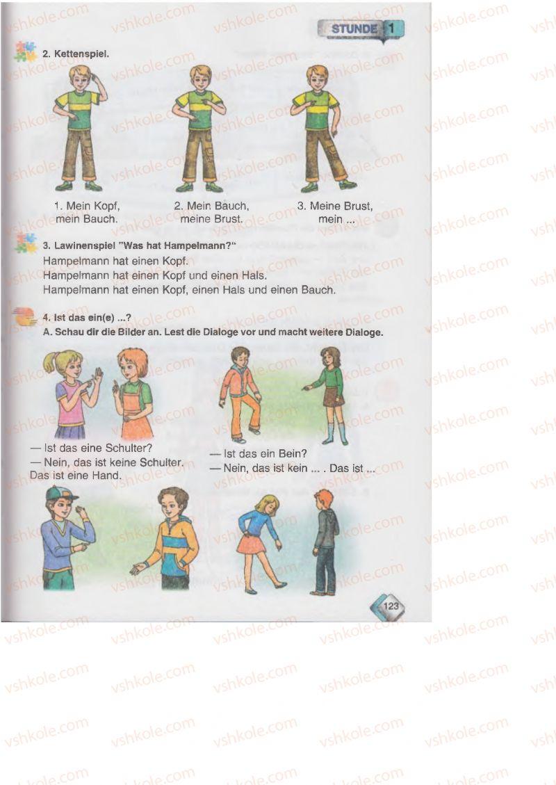 Страница 123 | Учебник Німецька мова 6 класс М.М. Сидоренко, О.А. Палій 2014 2 рік навчання