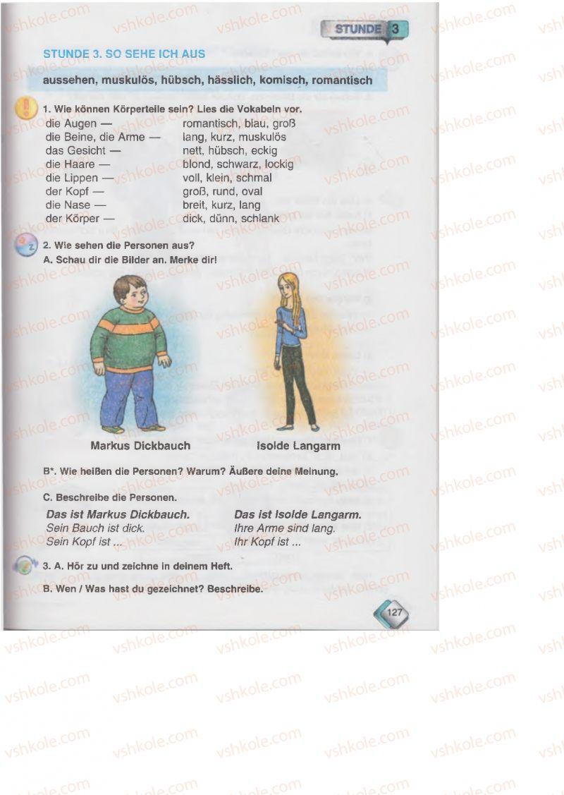 Страница 127 | Учебник Німецька мова 6 класс М.М. Сидоренко, О.А. Палій 2014 2 рік навчання