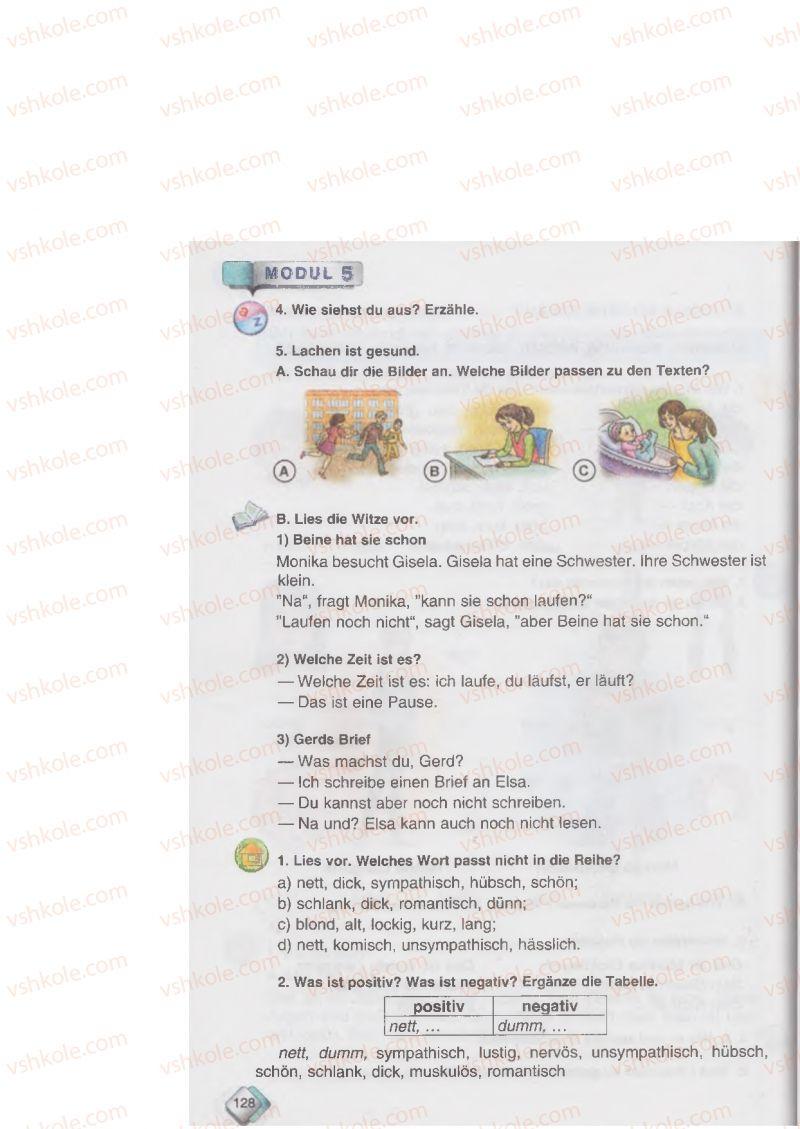 Страница 128 | Учебник Німецька мова 6 класс М.М. Сидоренко, О.А. Палій 2014 2 рік навчання