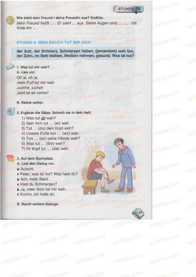Страница 135 | Учебник Німецька мова 6 класс М.М. Сидоренко, О.А. Палій 2014 2 рік навчання
