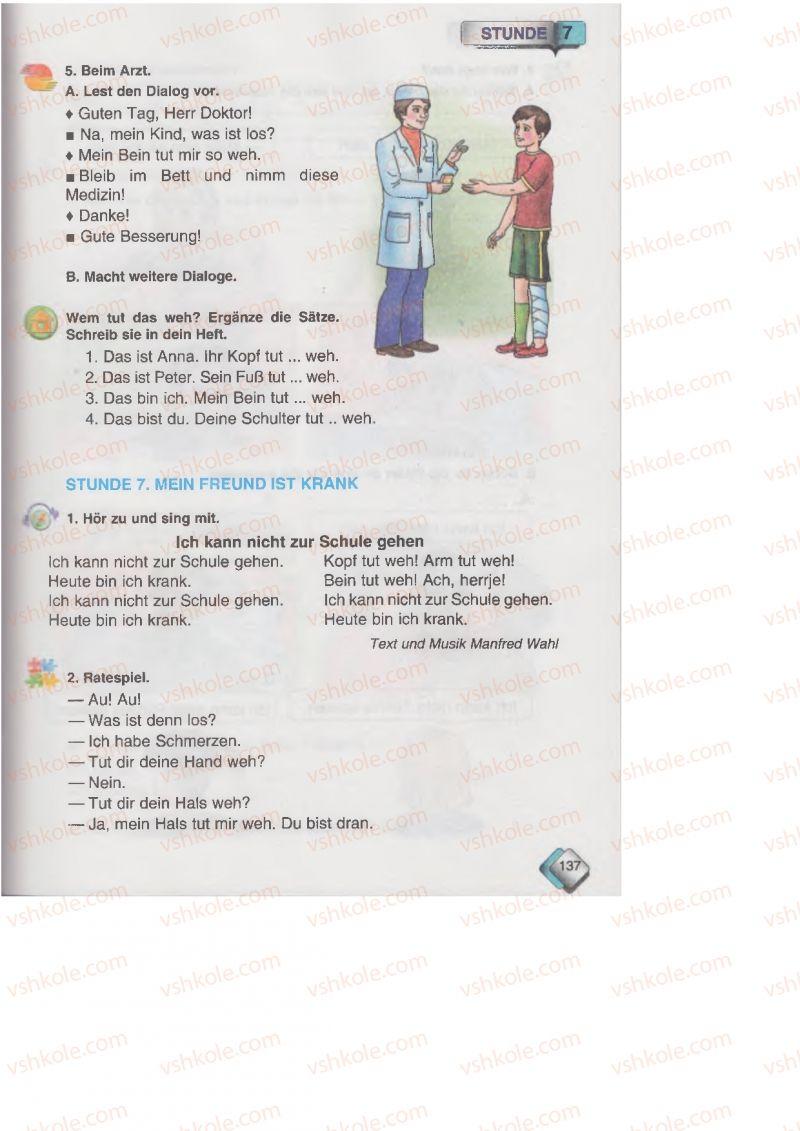 Страница 137 | Учебник Німецька мова 6 класс М.М. Сидоренко, О.А. Палій 2014 2 рік навчання