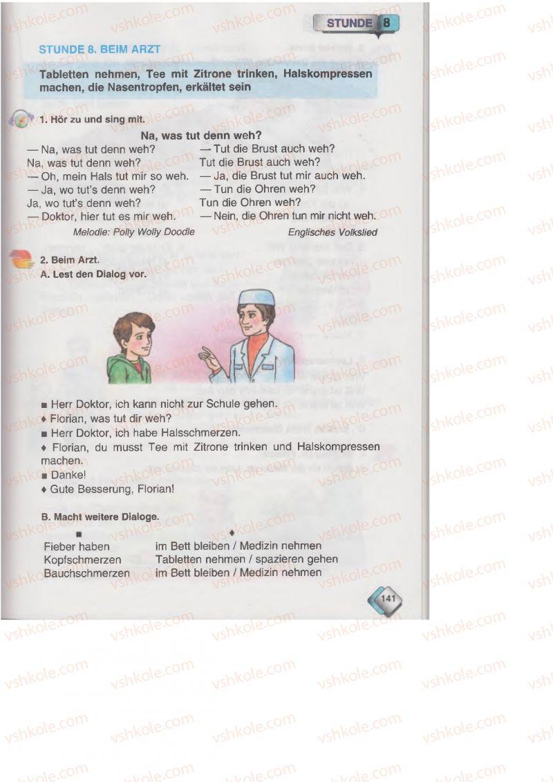 Страница 141 | Учебник Німецька мова 6 класс М.М. Сидоренко, О.А. Палій 2014 2 рік навчання