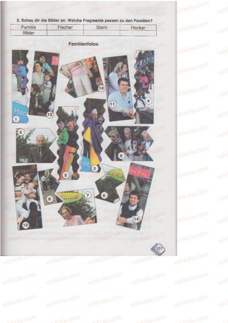 Страница 151 | Учебник Німецька мова 6 класс М.М. Сидоренко, О.А. Палій 2014 2 рік навчання