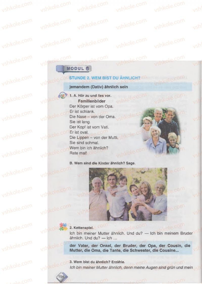 Страница 154 | Учебник Німецька мова 6 класс М.М. Сидоренко, О.А. Палій 2014 2 рік навчання