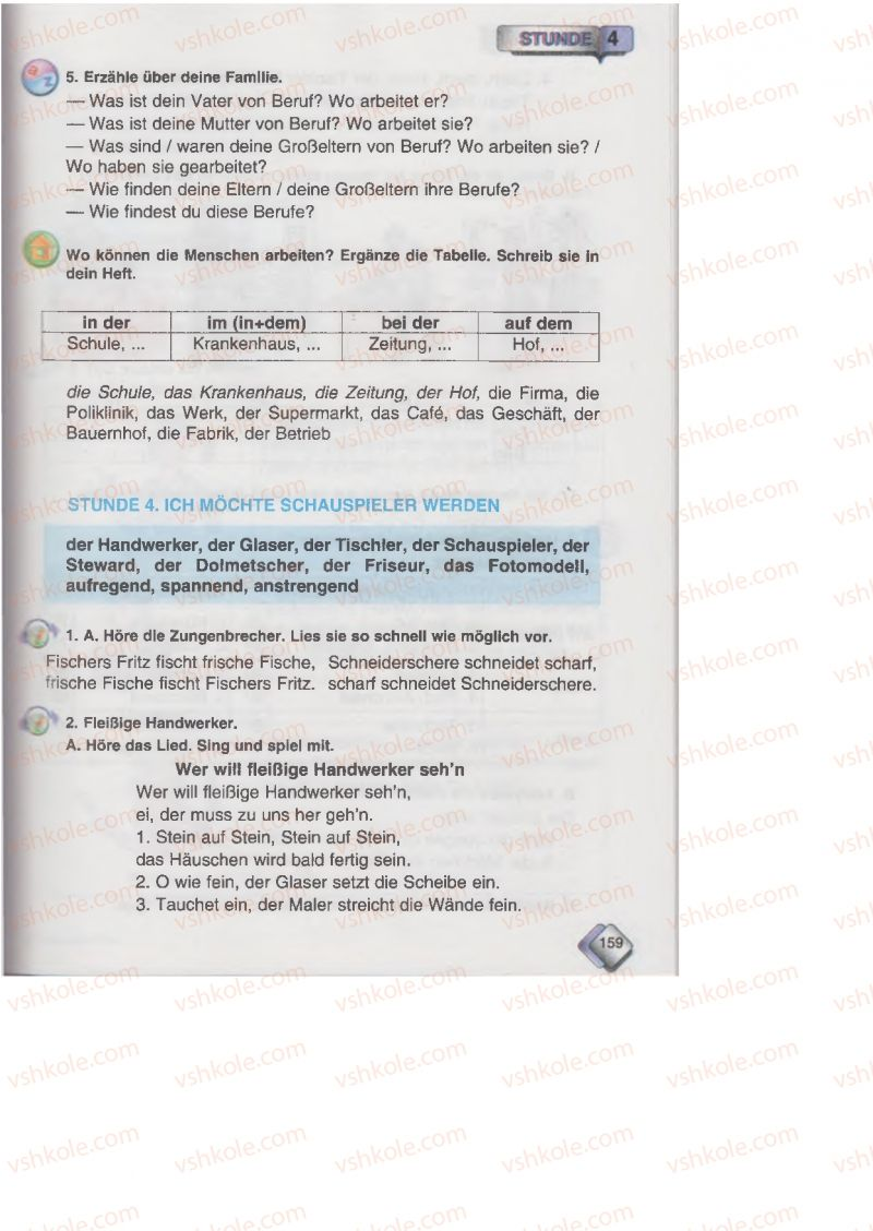 Страница 159 | Учебник Німецька мова 6 класс М.М. Сидоренко, О.А. Палій 2014 2 рік навчання