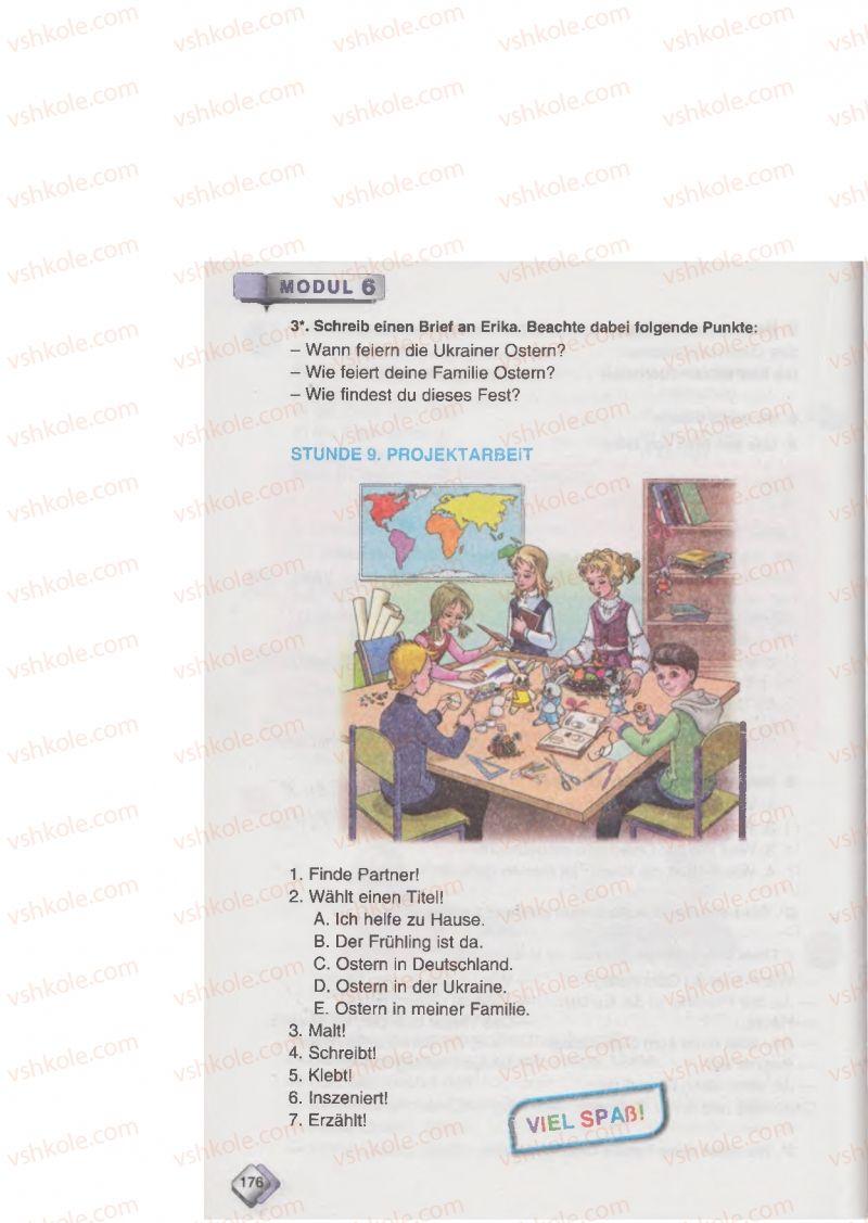 Страница 176 | Учебник Німецька мова 6 класс М.М. Сидоренко, О.А. Палій 2014 2 рік навчання