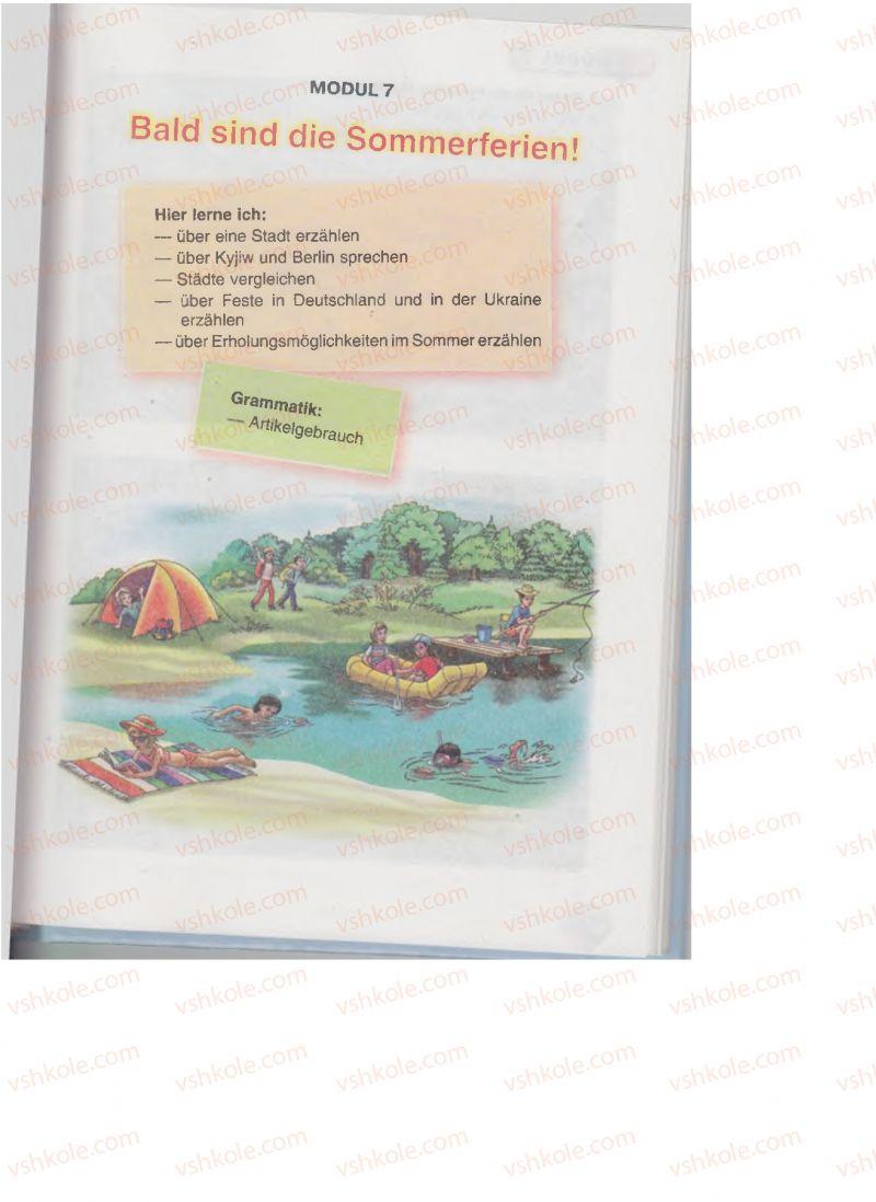 Страница 179 | Учебник Німецька мова 6 класс М.М. Сидоренко, О.А. Палій 2014 2 рік навчання