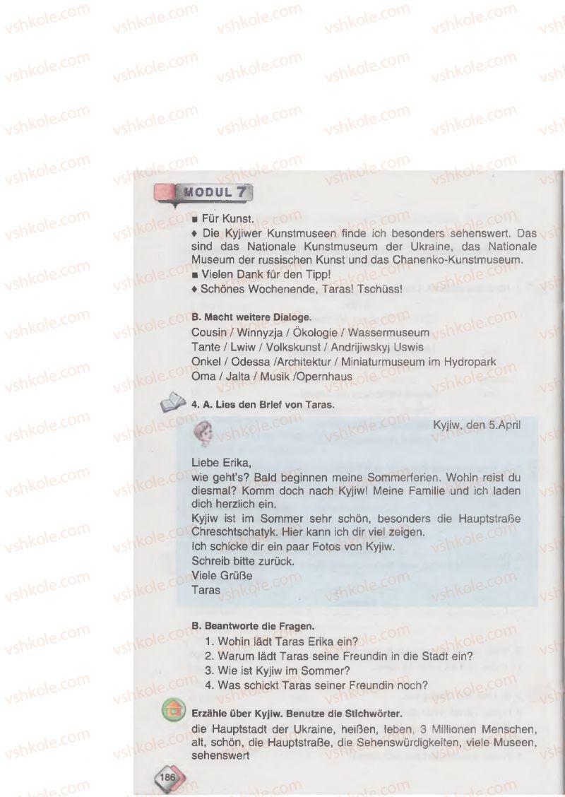 Страница 186 | Учебник Німецька мова 6 класс М.М. Сидоренко, О.А. Палій 2014 2 рік навчання