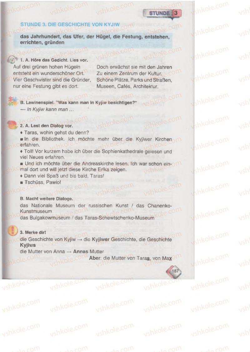 Страница 187 | Учебник Німецька мова 6 класс М.М. Сидоренко, О.А. Палій 2014 2 рік навчання