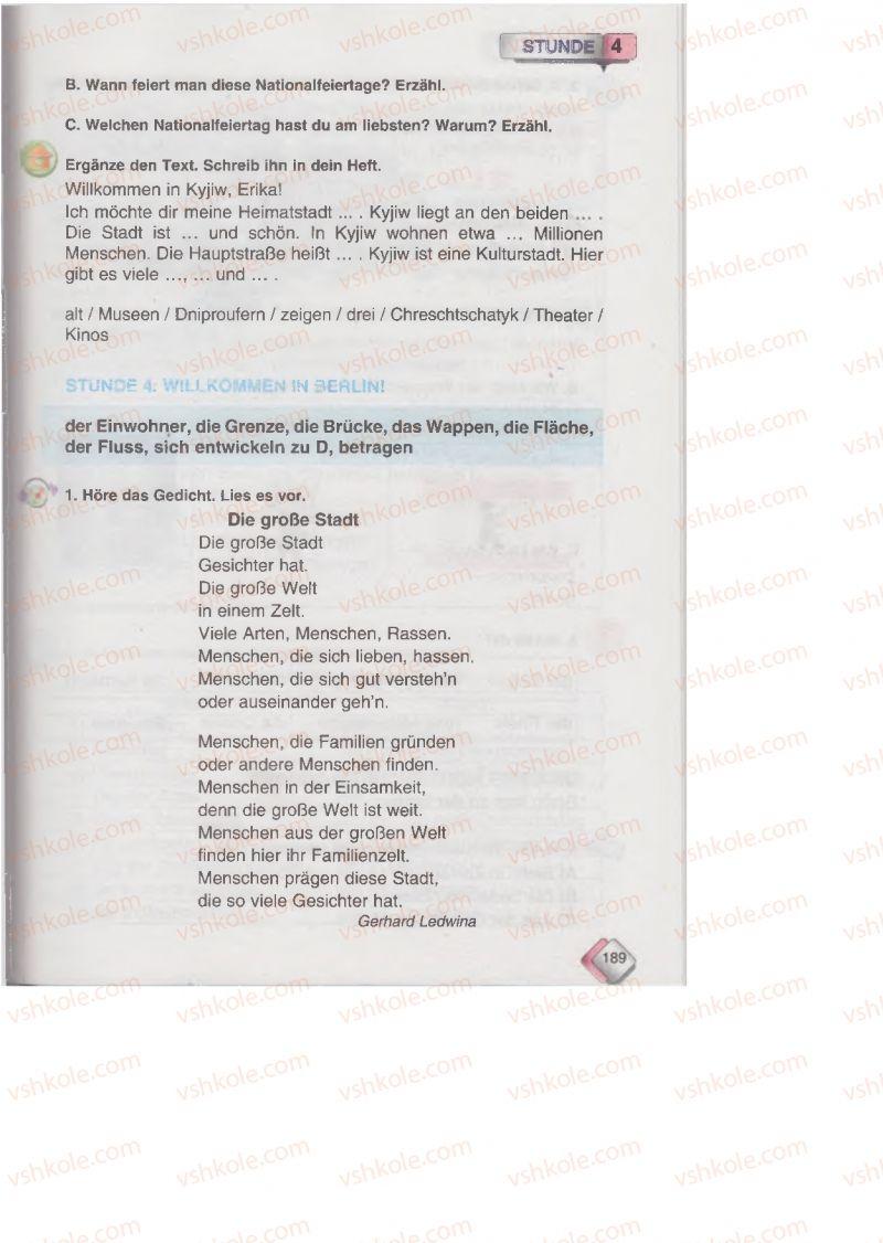 Страница 189 | Учебник Німецька мова 6 класс М.М. Сидоренко, О.А. Палій 2014 2 рік навчання