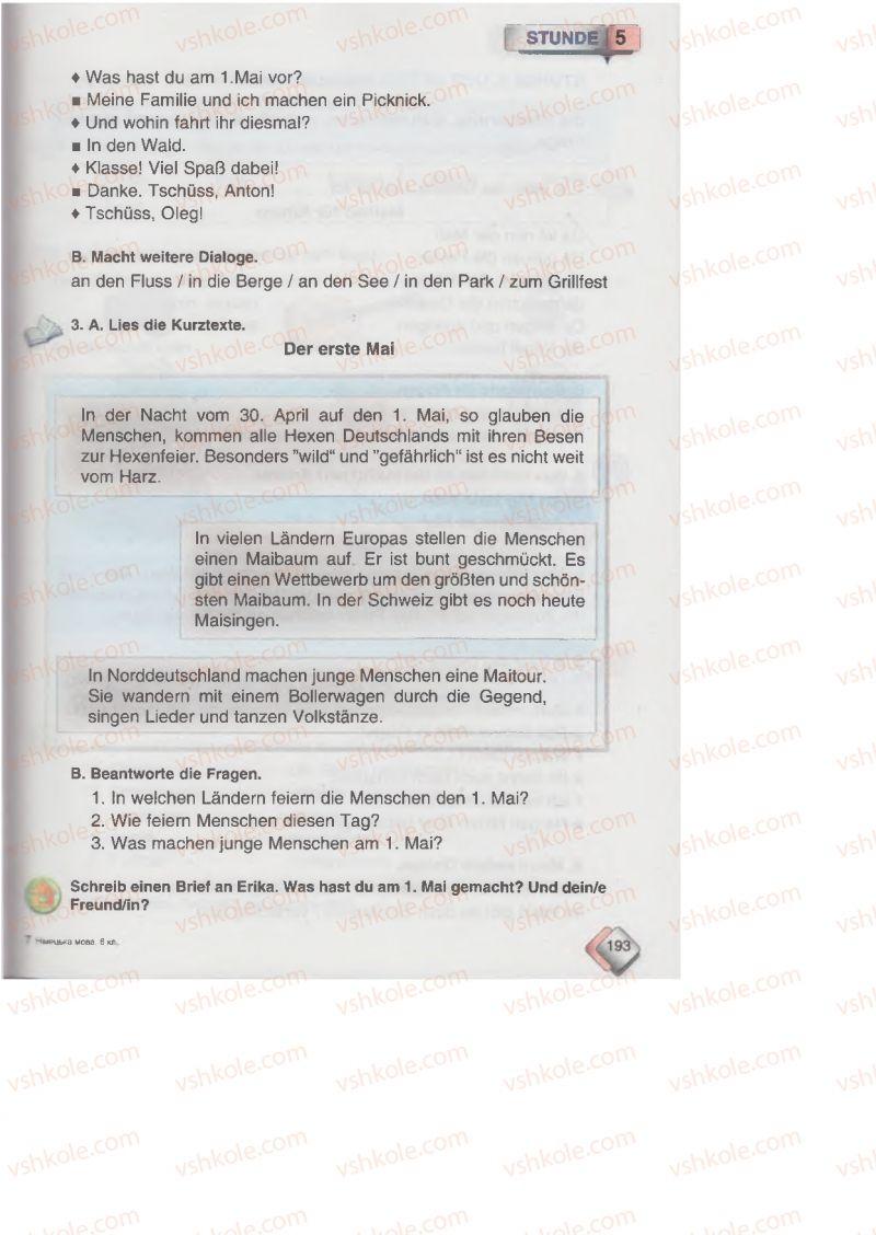 Страница 193 | Учебник Німецька мова 6 класс М.М. Сидоренко, О.А. Палій 2014 2 рік навчання