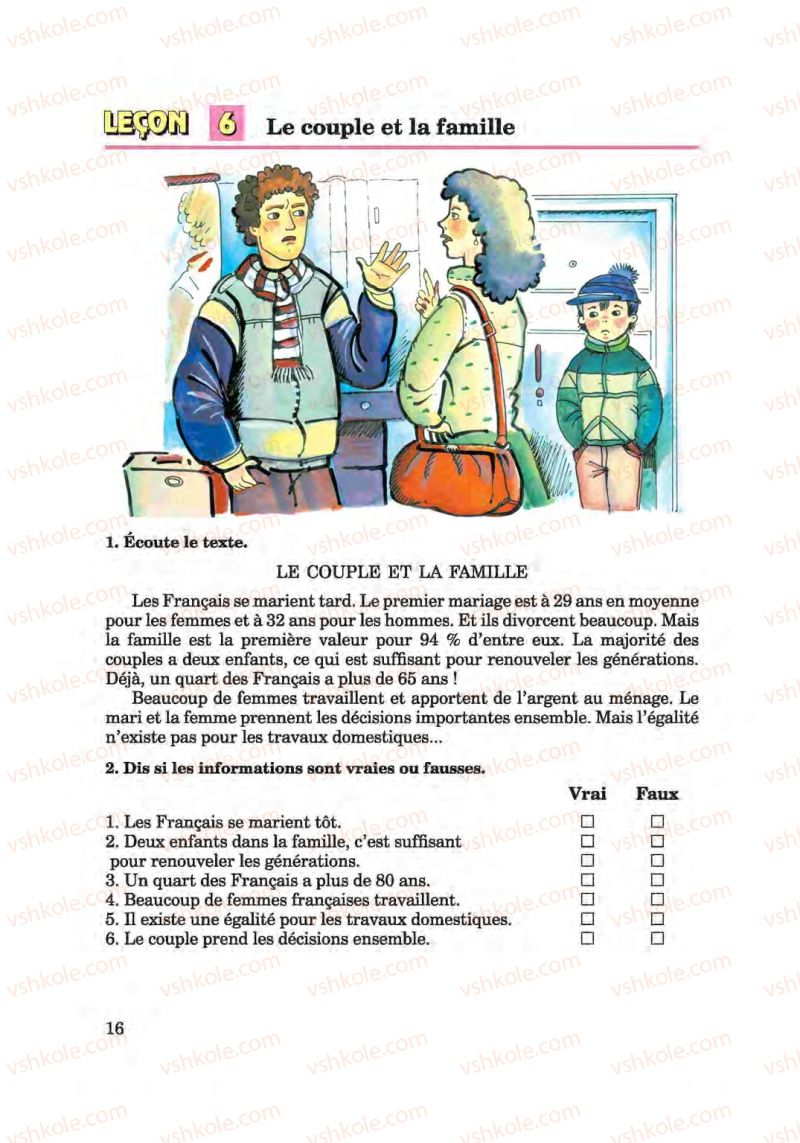 Страница 16   Учебник Французька мова 6 класс Ю.М. Клименко 2014 Поглиблене вивчення