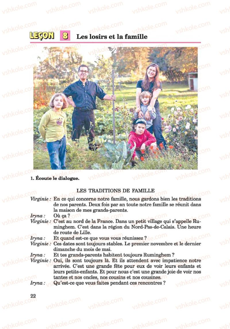 Страница 22   Учебник Французька мова 6 класс Ю.М. Клименко 2014 Поглиблене вивчення