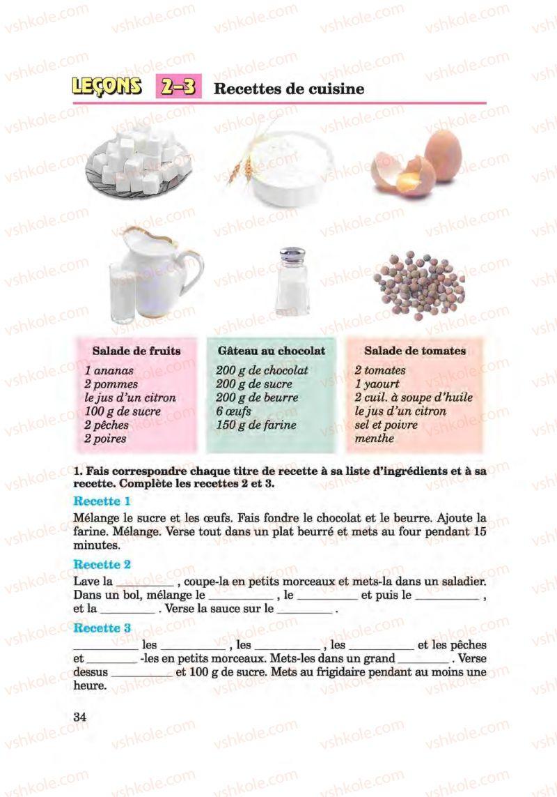 Страница 34   Учебник Французька мова 6 класс Ю.М. Клименко 2014 Поглиблене вивчення